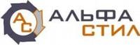 Логотип (торговая марка) ОООАльфа Стил