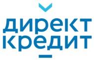 Логотип (торговая марка) ОООДирект Кредит
