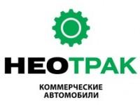 Логотип (торговая марка) Нео Трак