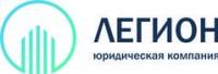 Логотип (торговая марка) ОООЮридическая компания Легион