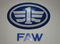 Логотип (торговая марка) ОООФАВ-Восточная Европа
