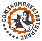 Логотип (торговая марка) СоюзКомплектАвтоТранс