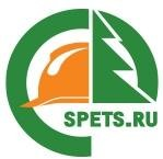 Логотип (торговая марка) Спецобъединение Юго-Запад