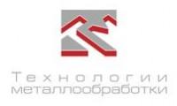 Логотип (торговая марка) ОООТЕХНОЛОГИИ МЕТАЛЛООБРАБОТКИ