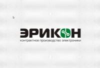 Логотип (торговая марка) ОООПО Эрикон - Монтаж