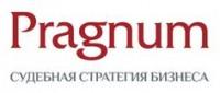 Логотип (торговая марка) Адвокатская фирма Прагнум