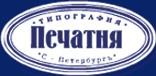 Логотип (торговая марка) Печатня, типография