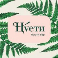 Логотип (торговая марка) ОООЕДА-ДА