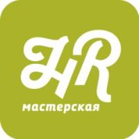 Логотип (торговая марка) ОООМастерская