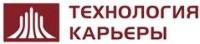 Логотип (торговая марка) ООО Технология Карьеры