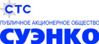 Логотип (торговая марка) АОСибирско - Уральская энергетическая компания