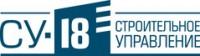 Логотип (торговая марка) ОООСтроительное Управление