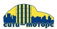 Логотип (торговая марка) ООО Сити-моторс