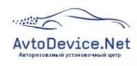 Логотип (торговая марка) Аvtodevice.net