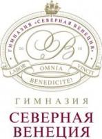 Логотип (торговая марка) ЧОУ СОШ «Гимназия «Северная Венеция»