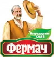 Логотип (торговая марка) ООО «Лукес-Д» сеть магазинов «Фермач»