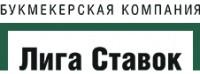 Логотип (торговая марка) Лига Ставок