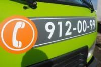 Логотип (торговая марка) ООО Автомобильная Служба Спасения