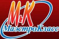 Логотип (торговая марка) Мастер-Класс