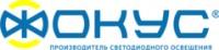 Логотип (торговая марка) ОООФОКУС