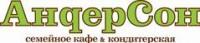 Логотип (торговая марка) АндерСон