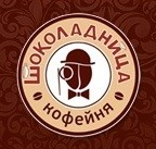 Логотип (торговая марка) ОООШоколадница