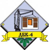 Логотип (торговая марка) ПрАТ ДБК-4