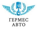 Логотип (торговая марка) ТехЦентр ГермесАвто