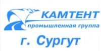 Логотип (торговая марка) ОООКАМТЕНТ
