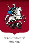 Логотип (торговая марка) Правительство Москвы