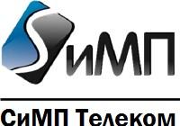 Логотип (торговая марка) ООО СиМП Телеком
