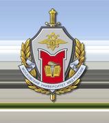 Логотип (торговая марка) Московский университет МВД России имени В.Я. Кикотя