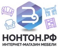 Логотип (торговая марка) НОНТОН.РФ