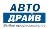 Логотип (торговая марка) ООО АвтоДрайв