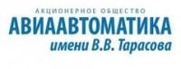 Логотип (торговая марка) АО Авиаавтоматика им. В. В. Тарасова