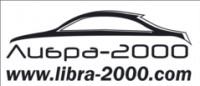 Логотип (торговая марка) УП ЛИБРА-2000, ЧУП