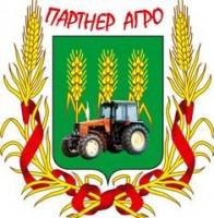 Логотип (торговая марка) ООО Партнер Агро