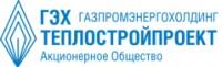 Логотип (торговая марка) АОГЭХ Теплостройпроект