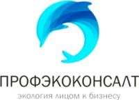Логотип (торговая марка) ООО Профессиональный экологический консалтинг