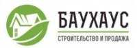 Логотип (торговая марка) ООО Баухаус