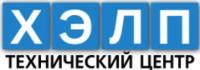 Логотип (торговая марка) ХЭЛП, Технический Центр