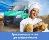 Логотип (торговая марка) Smart Logistics Group