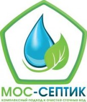 Логотип (торговая марка) ОООМос-Септик