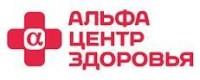 Логотип (торговая марка) Альфа Центр Здоровья