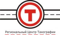 Логотип (торговая марка) ООО Тахограф