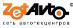 Логотип (торговая марка) ОООZet-Avto