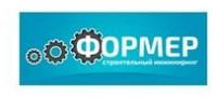 Логотип (торговая марка) ОООФОРМЕР