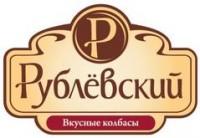 Логотип (торговая марка) ООО ТД Рублевский