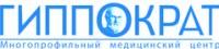 Логотип (торговая марка) ОООМедицинский центр Гиппократ