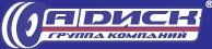 Логотип (торговая марка) А-Диск, Группа компаний